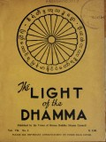 The Light of the Dhamma(Vol.VII,No.1-4)