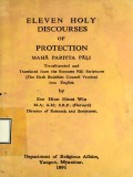 Eleven Holy Discourse of Protection Maha Paritta Pali
