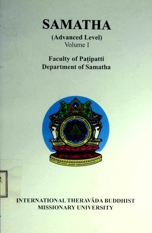 SAMATHA (Advanced Level)(Vol.I)