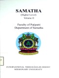 SAMATHA (Higher Level)(Vol.II)