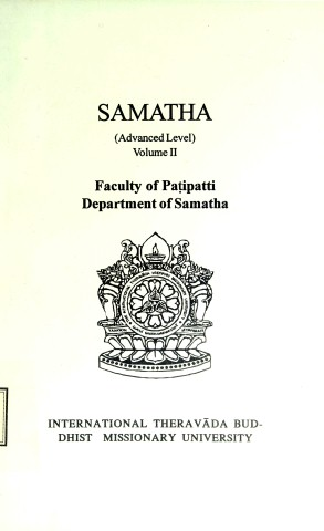 SAMATHA (Advanced Level)(Vol.II)