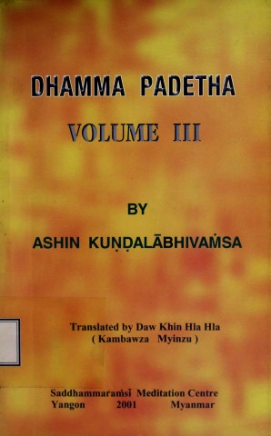 The Manuals of Buddhism: The Expositions of the Buddha- Dhamma
