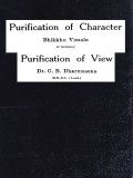 Purification of Character & Purification of View