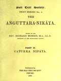 The Anguttara- Nikaya Part.II(Catukka -Nipata)
